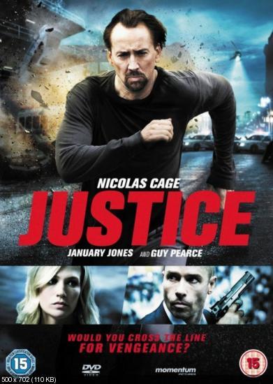 Seeking Justice 2011 R3 DVDRiP XviD AC3 – BHRG