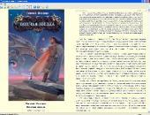 Сборник произведений: Евгений Малинин (2002-2012) FB2