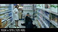 Нет вестей от Бога / Sin noticias de Dios (2001) DVD5 + DVDRip
