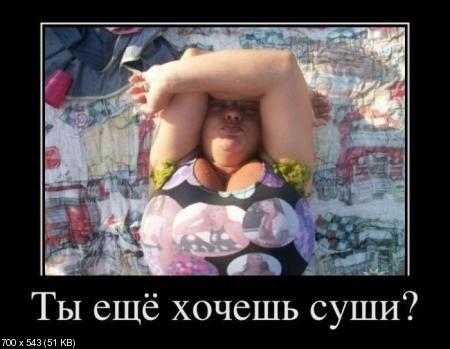 Свежая подборка демотиваторов от 20.02.2012