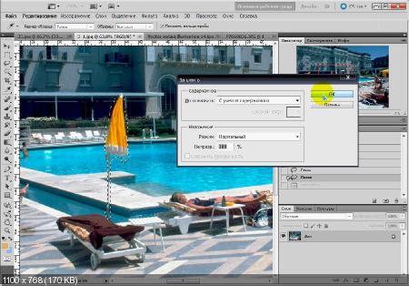 Обучающий видеокурс: Photoshop CS5. Свежие возможности (2010)
