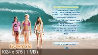 Голубая волна 2 / Blue Crush 2 (2011) DVD9 + DVD5