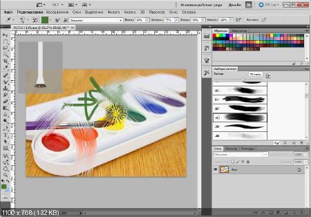 Обучающий видеокурс: Photoshop CS5. Практически новые полномочия (2010)