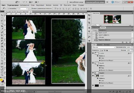 Обучающий видеокурс: Photoshop CS5. Немного новые полномочия (2010)