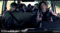 Грибы / One Way Trip (2011) DVD9 / DVD5 + DVDRip 1400/700 Mb