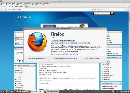 PCLinuxOS [ v.20.12.01, LXDE + LXDE mini, i586 ( 2xCD ) 2012 ]
