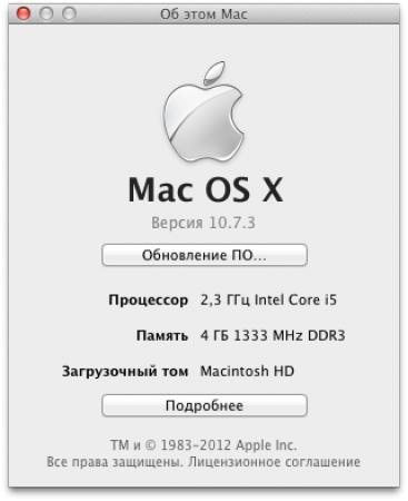 Mас OS X [ v.10.7.3, Lion - 11D50 Full Installer, Eng + Rus, 2012 ]