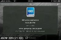 iGo primo 2.3 (05.02.12) Многоязычная версия