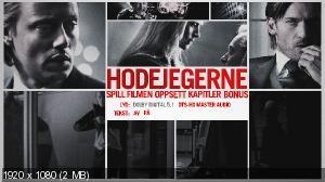 Охотники за головами / Hodejegerne (2011) BluRay + BD Remux + BDRip 1080p/720p + HDRip 1400/700 Mb