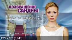 http://i27.fastpic.ru/thumb/2012/0208/3a/fe9c2faf81c212706703664bc4e4013a.jpeg