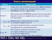 http://i27.fastpic.ru/thumb/2012/0212/d4/09c00f65b95e1eb441ce3e52d2879fd4.jpeg