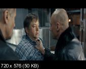 Камень (2012) DVDRip