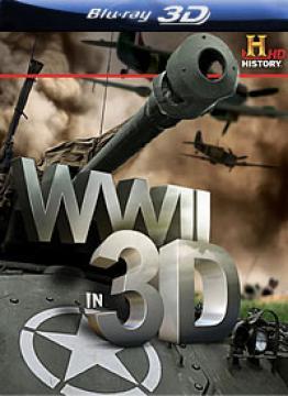 Вторая Мировая война в 3D / WWII in 3D (2011) BDRip 1080p