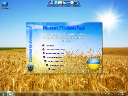 Microsoft Windows 7 Ultimate SP1 x86 Platinum Pack Ukr + WPI (2011)