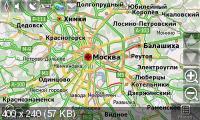 Обновление набора официальных карт России формата nm3 Q4 2011 (20.02.12) Русская версия
