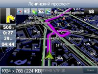 Навител 5.0.3.222 Россия, Украина, Белорусия (20.02.12) Русская версия