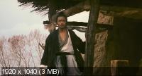 Прах времен / Dung che sai duk redux (2008) BD Remux + BDRip 1080p / 720p + HDRip