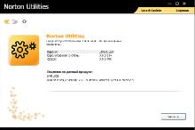 Norton Utilities 15.0.0.124 Portable (2012/Multi)