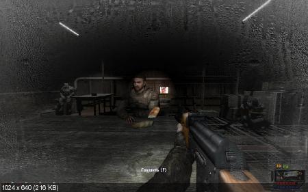 S.T.A.L.K.E.R.: ��� ������� - ��������� ���� (2012/RUS/PC)