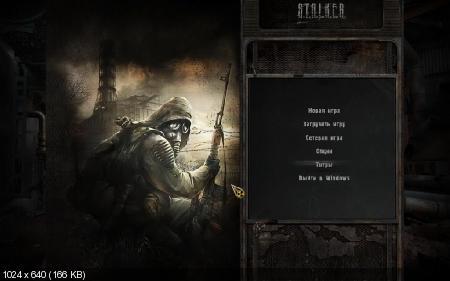 S.T.A.L.K.E.R.: Зов Припяти - Последний путь (2012/RUS/PC)