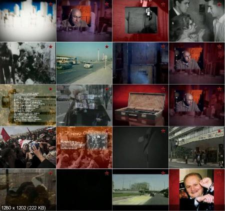 Террор. Хроника необъявленной войны. /Выпуск 2. «Карлос Шакал» (2012) TVRip