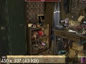 Путешествия во снах. Заговор (2012/RUS) - найти спрятанные предметы