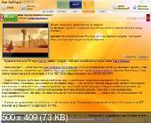 Сборник программ - Hee-SoftPack v3.2.1 (Обновления на 24.06.2012) (2012) PC