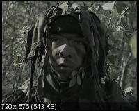����� ���� (2004) DVD9 + DVDRip