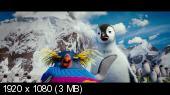 Делай ноги 2 / Happy Feet Two (2011) Blu-Ray Remux (1080p)