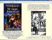 Сборник произведений: Дмитрий Мансуров (2003-2012) FB2
