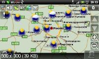 Navitel Q4 2011 ФО России - Карта России в формате nm3, разбитая по Федеральным округам России
