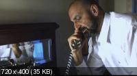 Там, где кончается море (2007) DVDRip