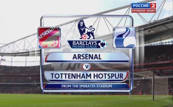Чемпионат Англии 2011-12 / 26-й тур / Арсенал - Тоттенхэм Хотспур / Россия 2