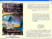 Сборник произведений: Ярослав Веров (2002-2012) FB2