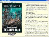 Сборник произведений: Андрей Ливадный (2003-2012) FB2