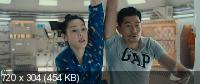 Любовь в космосе / Love in Space / Quan qiu re lian (2011) DVDRip
