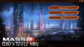 Mass Effect 2 - Content Pack (PC/2012/RU)