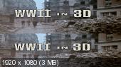 Вторая мировая война в 3Д / World War II in 3D Вертикальная анаморфная
