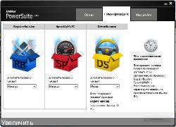 Uniblue PowerSuite 2012 Build 3.0.5.5