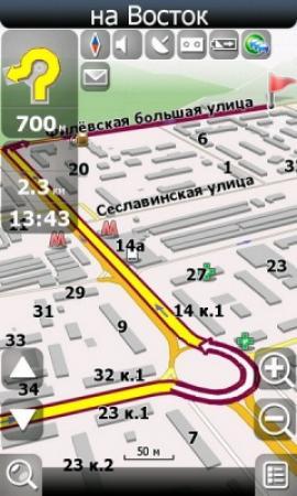 Navitel ( скачать 5.1.0.47, Rus, 2012 )