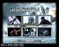 Холодный взрыв / Cold Fusion (2011) DVD5 + DVDRip
