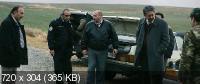 Однажды в Анатолии / Bir Zamanlar Anadolu'da / Once Upon a Time in Anatolia (2011) BD Remux + BDRip 720p + HDRip 2100/1400 Mb