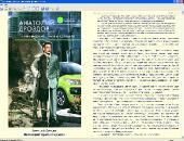 Биография и сборник произведений: Анатолий Дроздов (2003-2012) FB2