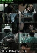 Wymyk (2011) PL.DVDRip.XviD-BiDA