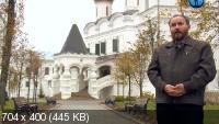 Чудеса России (2012) IPTVRip