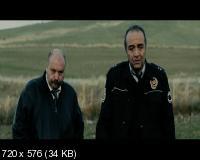 Однажды в Анатолии / Bir Zamanlar Anadolu'da (2011) DVD9 + DVD5
