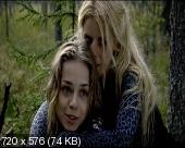 Искупление (2010) DVDRip