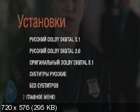 Стукачка / The Whistleblower (2010) DVD9 + DVD5