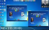 WPI DVD + SP1 (2012)
