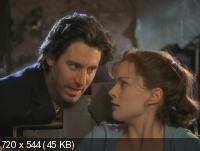 Десятое королевство / The 10th Kingdom (2000) DVDRip